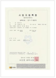 Chúng chỉ chất lượng sen vòi Hàn Quốc Ecofa
